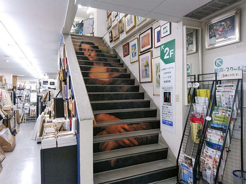 モナリザの階段